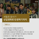 '생일' 전도연과 설경구가 세월호 참사 5주기를 추모하는 방법