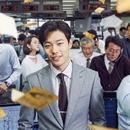 '돈' 호불호 리뷰|유쾌하게 풀어낸 돈의 맛 vs 화끈함 부족