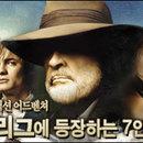 [기획] <젠틀맨 리그>에 등장하는 7인의 영웅들 (2)