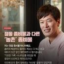 '기묘한 가족'부터 '월드워Z'까지, 정재영의 좀비학개론