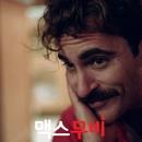 영상뉴스 | 스칼렛 요한슨의 남심 녹이는 영화 5